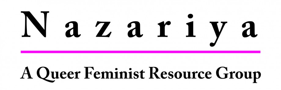Nazariya_Logo