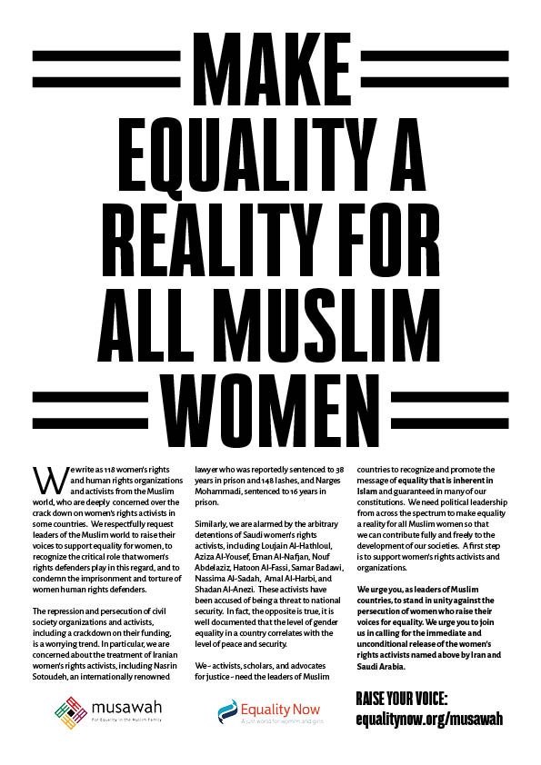 Musawah-March2019Letter